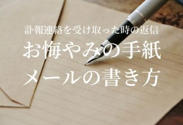 新聞 お悔やみ 欄 北海道